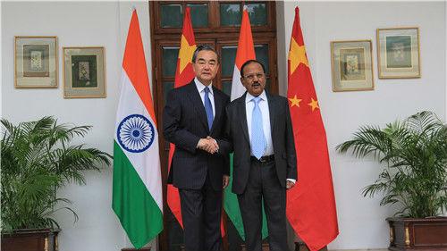外媒:中印就边界问题寻求务实方案