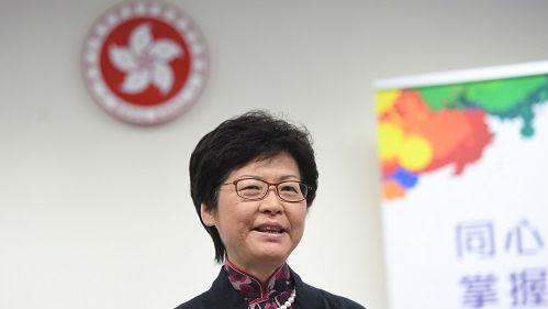 中央首推香港官员任职联合国 林郑月娥:重大突破