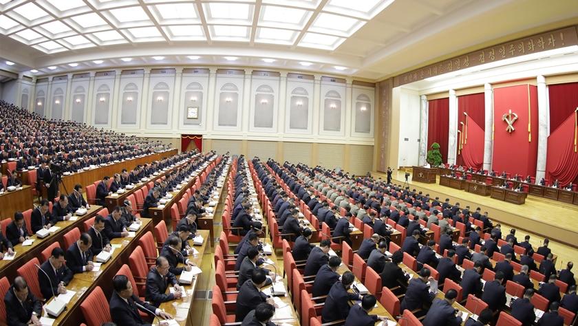 金正恩在勞動黨七屆五中全會上要求提高黨的領導能力