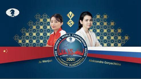 <b>西媒关注国象女子世界冠军赛在上海拉开战幕</b>
