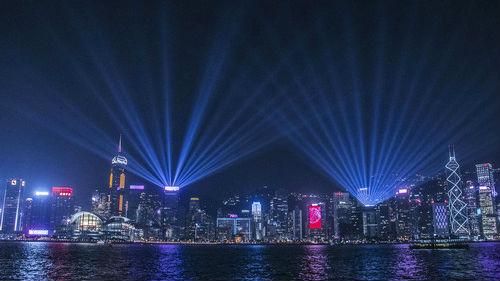 境外媒體:駱惠寧履新盼香港重回正軌