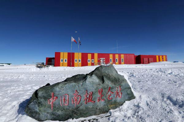 南极昆仑站