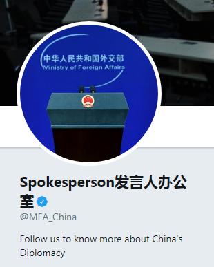 2''、外交部推特截图