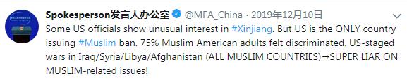 6、外交部推特截图