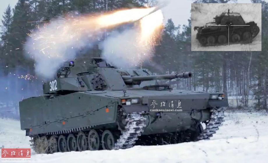 """近日,瑞典陆军CV9035(又称CV90 MkIII)步兵战车在位于瑞典北部的靶场首次试射""""长钉LR""""反坦克导弹,成功击毁2公里外的靶标坦克(一辆二战瑞典Sav m/43突击炮),值得一提的,这次试射还是在暴风雪天气(低能见度)中完成的。14"""