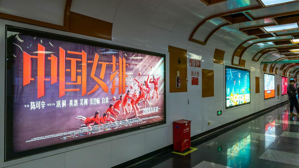 美媒︰中國國產片(pian)主導春節檔電影市場 好(hao)萊塢(wu)或迎艱難一年