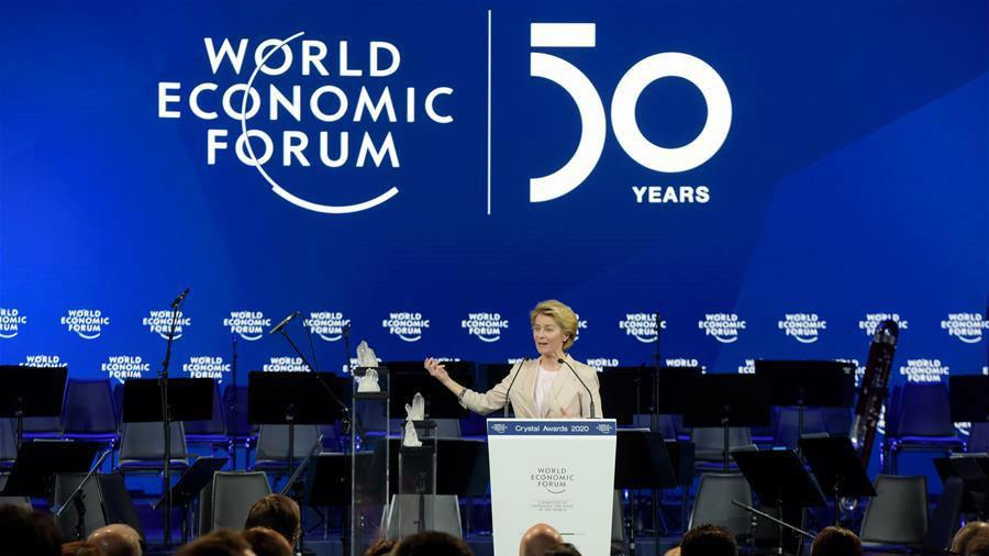 达沃斯世界经济论坛庆祝50周年