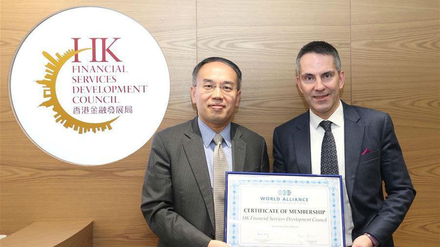 香港加入世界國際金融中心聯盟 講好香港金融故事
