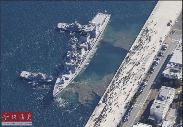 日本海自舰艇启程部署中东:派驻期限或达一年