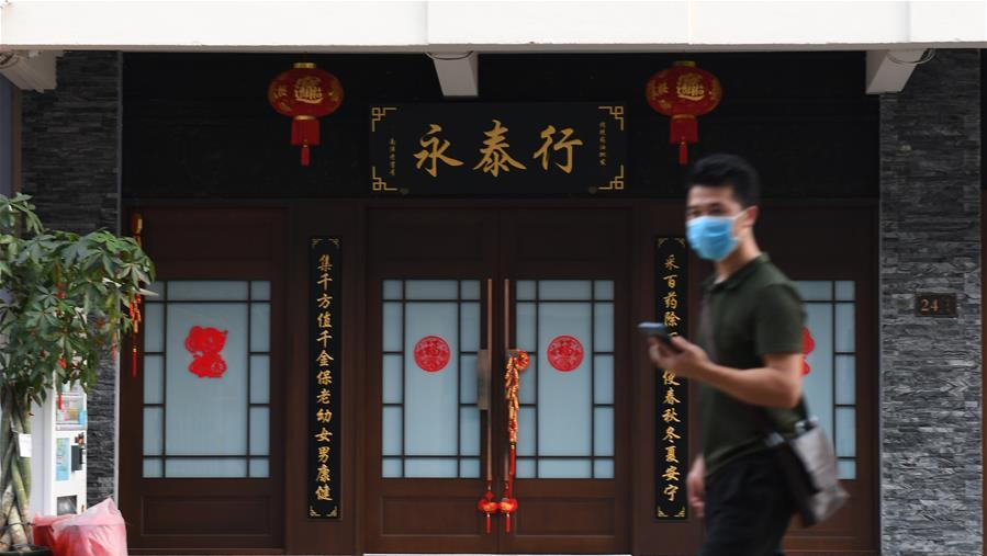 新加坡首现新型冠状病毒社区传播病例 比利时报告首例病例
