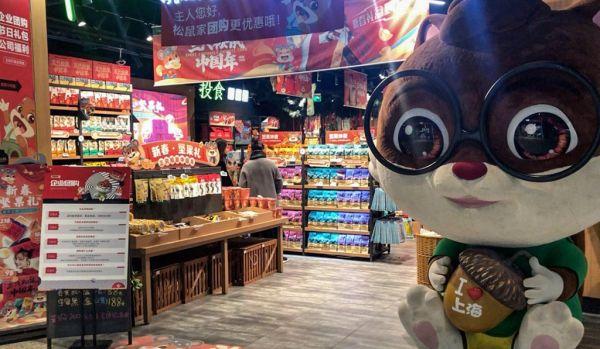 港媒文章:中国千禧一代更青睐本土品牌