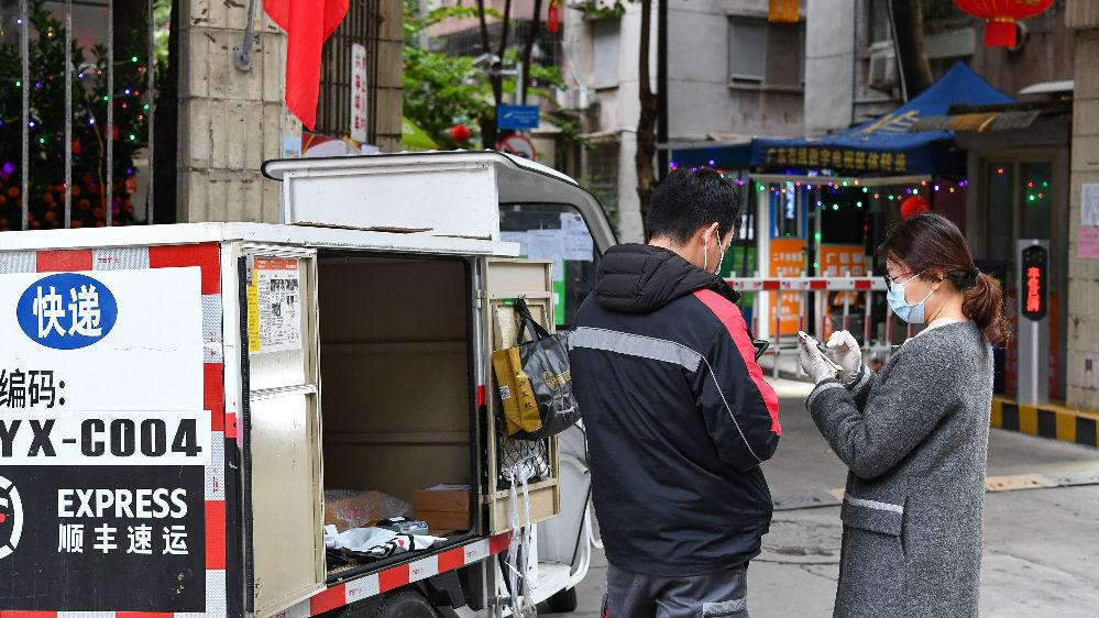 """境外媒体:中国严阵以待迎接""""复工潮"""""""