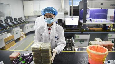 美媒:中国生物经济投资比美高三成