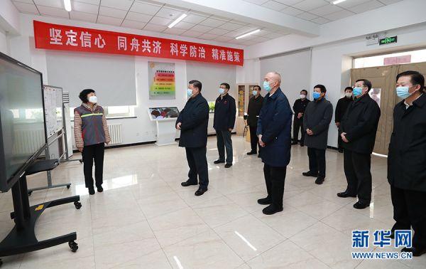 2月10日,中共中央总书记、国家主席、中央军委主席习近平在北京调研指导新冠肺炎疫情防控工作。这是习近平在朝阳区安贞街道安华里社区,了解基层一线疫情联防联控情况。新华社记者 庞兴雷 摄