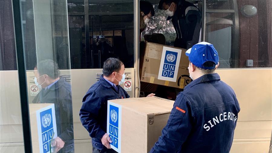 联合国开发计划署向中国捐赠紧急医疗物资