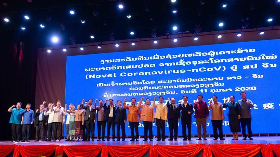 老挝组织募捐活动支持中国抗击新冠肺炎疫情