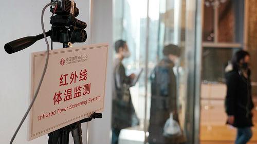 """不聚餐不串门 早发现早报告 外媒评述:中国抗疫""""人民战争""""无死角"""
