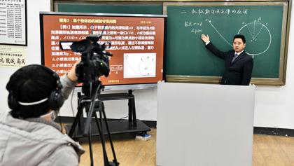 """工作学习不耽误 外媒:中国""""在线经济""""疫情下蓬勃发展"""