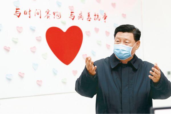 习近平:在中央政治局常委会会议研究应对新型冠状病毒肺炎疫情工作时的讲话