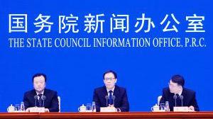 中国利用区块链促进企业融资 春节以来累计融资超2亿美元