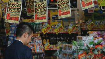2014年来最大降幅!日本经济去年四季度收缩6.3%