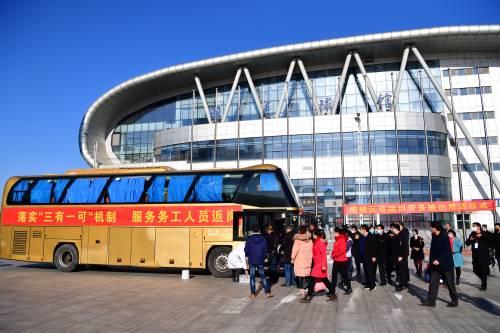 外媒关注:中国各地有序复工 着力稳经济保就业