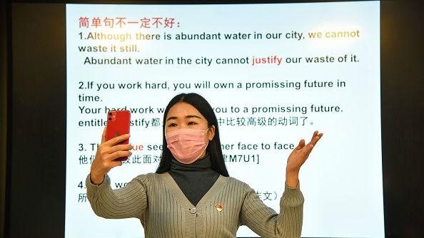 """中国学生新学期居家""""云上课""""引外媒关注"""