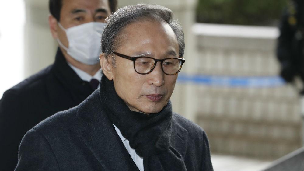韩媒:韩前总统李明博贪腐案二审获加刑 当庭被捕
