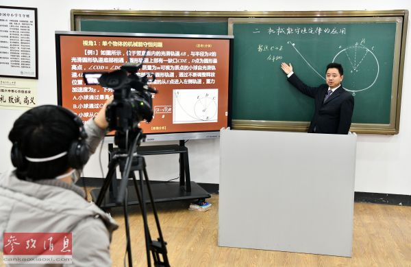 中国正在进行的这场史无前例的教育大实验 世界都在关注——