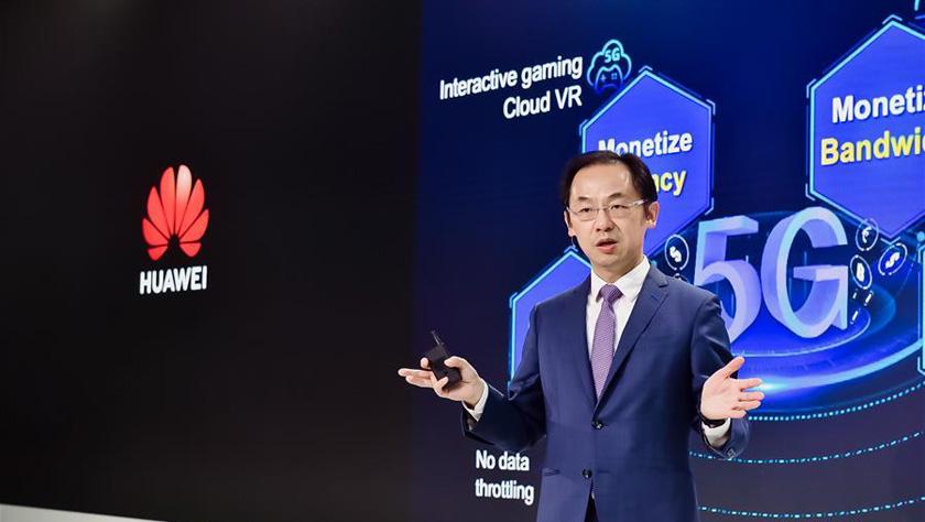 華為:已獲91個5G商用合同 超半數來自歐洲