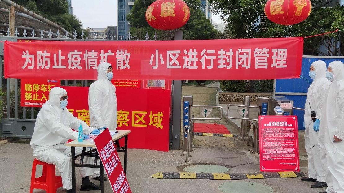 港媒:疫情防控严 内地已至少12名犯罪嫌疑人投案自首