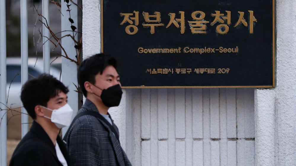 韩媒:韩国政府称若大邱失守 新冠疫情可能扩散全国