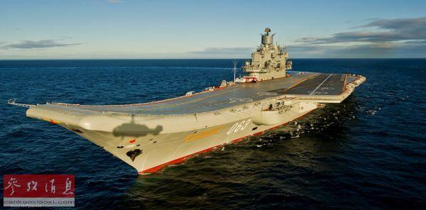 英媒:俄远洋战舰数量或大幅减少 造舰重点转为小型战舰