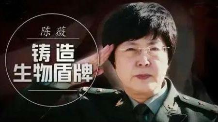 港媒关注:战斗在抗击新冠病毒一线的女将军