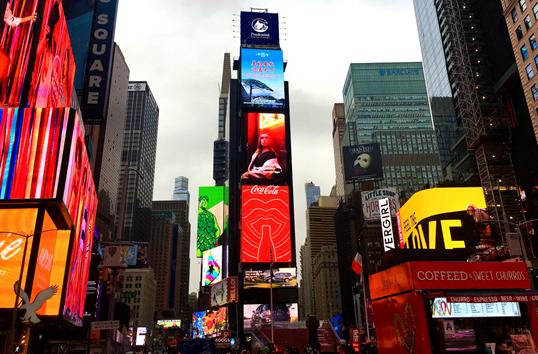 美媒:安徽旅游形象宣传片亮相美国时报广场