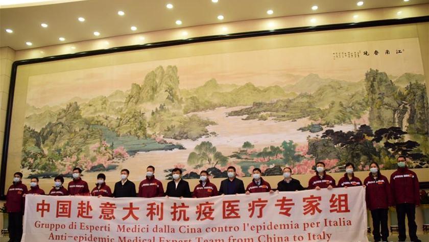 浙江组建中国抗疫医疗专家组赴意大利