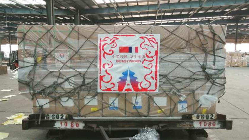 中国援法医疗物资运抵巴黎