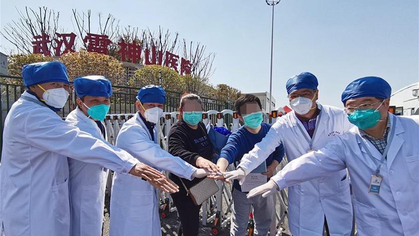 武汉雷神山医院出院患者过千人