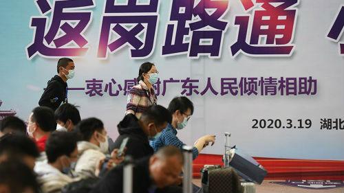 """英媒文章:中国成投资者疫情危机""""避难所"""""""