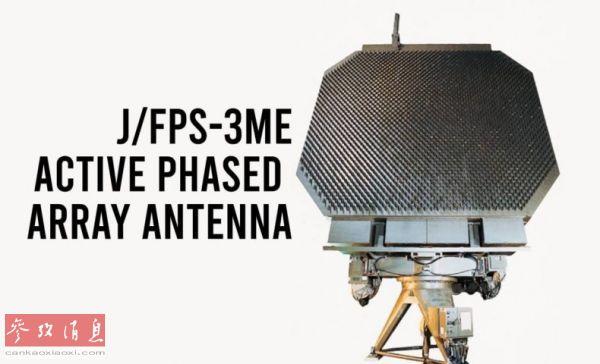 AESA 防空雷达站天线 11区首次向菲佣出口 2020 3