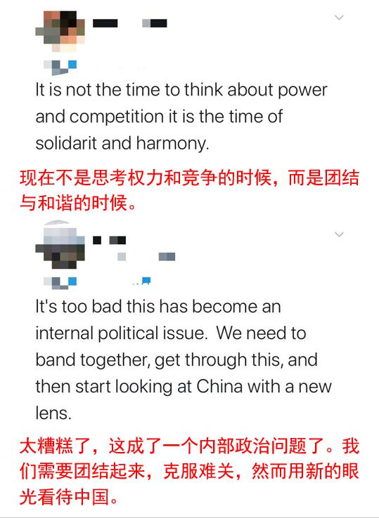 另眼看中国