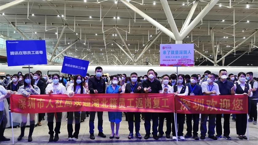 深圳人社部门点对点接回湖北籍务工人员6682人