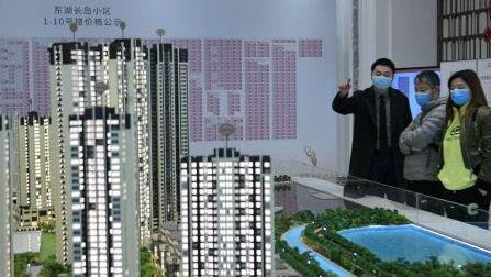 中国房地产市场现生机:3月份住宅销售量增加两倍