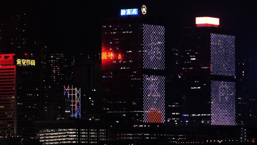 香港维港两岸商厦为医护人员亮灯打气