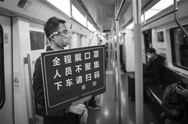 西媒记者观察:武汉正一点点苏醒