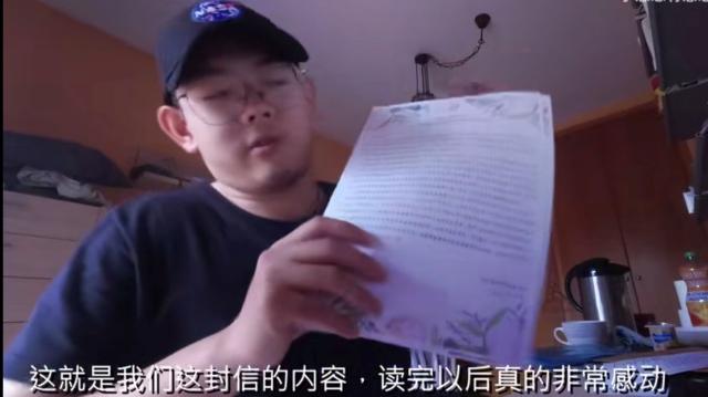 新莆京   来自中国领事馆的这封信,令很多留学生泪奔——