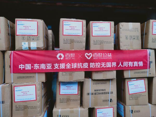 4月6日,百世公益采购21万只口罩送达广州和深圳,即将运往东南亚。