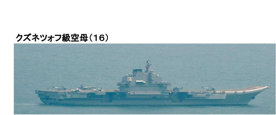 境外媒体关注:辽宁舰编队再穿宫古海峡