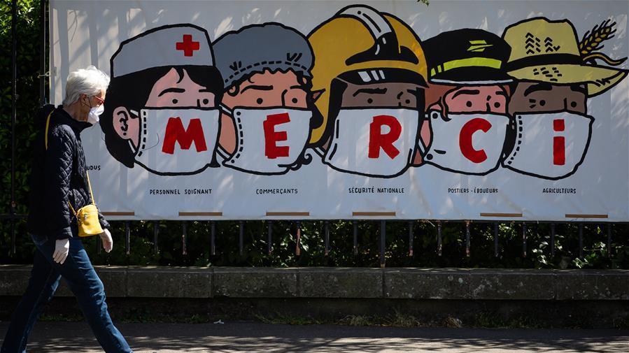 巴黎:感謝為抗擊疫情辛苦付出的人們