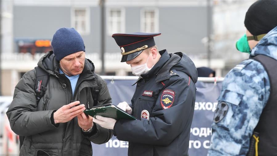俄羅斯確診病例超過2.4萬例